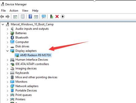 amd drivers device manager