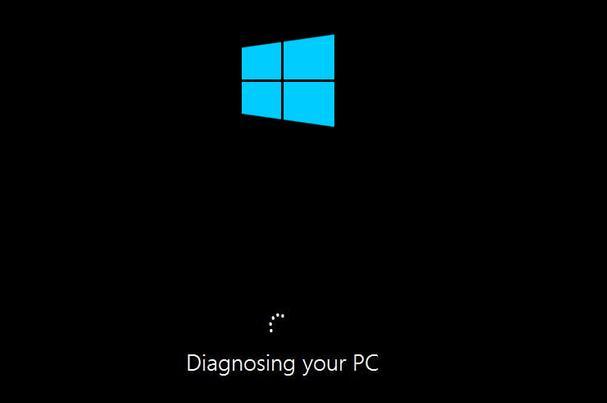 diagnosing your pc
