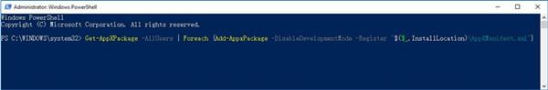 appx powershell code
