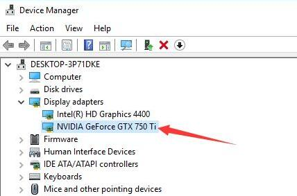 update geforce driver manually