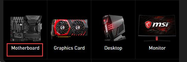 motherboard on msi site