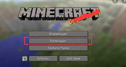 play multiplayer in minecraft