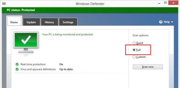 windows defender full scan
