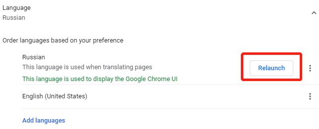 google chrome settings language relaunch
